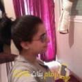 أنا نيرمين من مصر 27 سنة عازب(ة) و أبحث عن رجال ل الصداقة