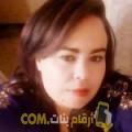 أنا كوثر من العراق 35 سنة مطلق(ة) و أبحث عن رجال ل الزواج