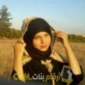 أنا غفران من تونس 38 سنة مطلق(ة) و أبحث عن رجال ل الصداقة