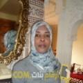أنا سيرين من فلسطين 35 سنة مطلق(ة) و أبحث عن رجال ل المتعة