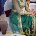 أنا غزلان من السعودية 30 سنة عازب(ة) و أبحث عن رجال ل الزواج