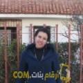 أنا نيات من مصر 30 سنة عازب(ة) و أبحث عن رجال ل الزواج