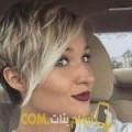 أنا ياسمين من الجزائر 37 سنة مطلق(ة) و أبحث عن رجال ل الصداقة