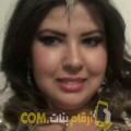 أنا منى من عمان 28 سنة عازب(ة) و أبحث عن رجال ل الصداقة