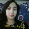 أنا نجاة من ليبيا 38 سنة مطلق(ة) و أبحث عن رجال ل الزواج