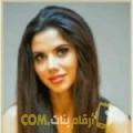 أنا وهيبة من السعودية 27 سنة عازب(ة) و أبحث عن رجال ل الزواج