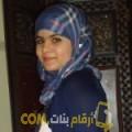 أنا ريم من قطر 25 سنة عازب(ة) و أبحث عن رجال ل الصداقة