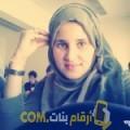 أنا إشراف من فلسطين 24 سنة عازب(ة) و أبحث عن رجال ل الحب
