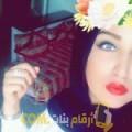 أنا منال من الإمارات 23 سنة عازب(ة) و أبحث عن رجال ل الصداقة