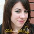 أنا صبرينة من لبنان 33 سنة مطلق(ة) و أبحث عن رجال ل الدردشة