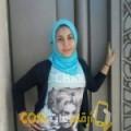 أنا لينة من مصر 19 سنة عازب(ة) و أبحث عن رجال ل المتعة