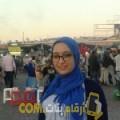 أنا أماني من عمان 28 سنة عازب(ة) و أبحث عن رجال ل الدردشة