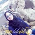 أنا ملاك من لبنان 23 سنة عازب(ة) و أبحث عن رجال ل الحب