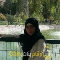 أنا سلطانة من اليمن 29 سنة عازب(ة) و أبحث عن رجال ل المتعة