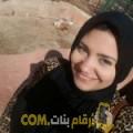 أنا رزان من فلسطين 25 سنة عازب(ة) و أبحث عن رجال ل التعارف