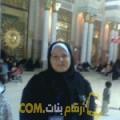 أنا بسومة من ليبيا 51 سنة مطلق(ة) و أبحث عن رجال ل الزواج