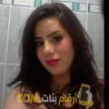 أنا نفيسة من قطر 24 سنة عازب(ة) و أبحث عن رجال ل الحب
