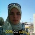 أنا صباح من الجزائر 31 سنة مطلق(ة) و أبحث عن رجال ل الحب