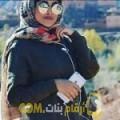أنا أزهار من الأردن 29 سنة عازب(ة) و أبحث عن رجال ل الزواج