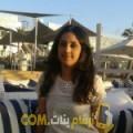 أنا أميرة من الإمارات 26 سنة عازب(ة) و أبحث عن رجال ل الزواج
