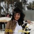 أنا غفران من سوريا 30 سنة عازب(ة) و أبحث عن رجال ل الحب