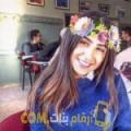 أنا ريتاج من الكويت 20 سنة عازب(ة) و أبحث عن رجال ل التعارف