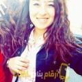 أنا زينب من العراق 24 سنة عازب(ة) و أبحث عن رجال ل الصداقة