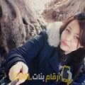 أنا ريمة من تونس 21 سنة عازب(ة) و أبحث عن رجال ل الصداقة