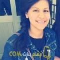 أنا أميرة من لبنان 23 سنة عازب(ة) و أبحث عن رجال ل الزواج