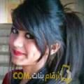 أنا آية من الجزائر 24 سنة عازب(ة) و أبحث عن رجال ل الزواج
