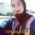 أنا ليالي من فلسطين 22 سنة عازب(ة) و أبحث عن رجال ل التعارف