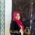 أنا سونيا من المغرب 27 سنة عازب(ة) و أبحث عن رجال ل الدردشة