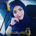 أنا بهيجة من الكويت 23 سنة عازب(ة) و أبحث عن رجال ل التعارف