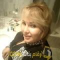 أنا وئام من عمان 23 سنة عازب(ة) و أبحث عن رجال ل الحب
