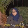 أنا كوثر من عمان 25 سنة عازب(ة) و أبحث عن رجال ل الصداقة