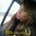 أنا إلهام من قطر 24 سنة عازب(ة) و أبحث عن رجال ل الزواج