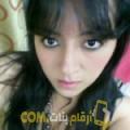 أنا دنيا من مصر 25 سنة عازب(ة) و أبحث عن رجال ل الحب