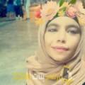 أنا سيلينة من اليمن 20 سنة عازب(ة) و أبحث عن رجال ل الزواج