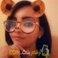 أنا سارة من المغرب 27 سنة عازب(ة) و أبحث عن رجال ل الدردشة