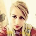 أنا صبرينة من سوريا 28 سنة عازب(ة) و أبحث عن رجال ل الزواج