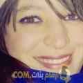 أنا زهرة من الأردن 27 سنة عازب(ة) و أبحث عن رجال ل الحب