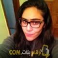 أنا جودية من تونس 24 سنة عازب(ة) و أبحث عن رجال ل التعارف