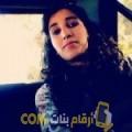 أنا ريم من البحرين 23 سنة عازب(ة) و أبحث عن رجال ل الزواج
