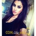 أنا إكرام من الكويت 25 سنة عازب(ة) و أبحث عن رجال ل التعارف