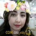 أنا شمس من تونس 23 سنة عازب(ة) و أبحث عن رجال ل الزواج