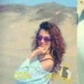أنا نادين من لبنان 22 سنة عازب(ة) و أبحث عن رجال ل الزواج