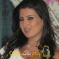 أنا مريم من اليمن 30 سنة عازب(ة) و أبحث عن رجال ل التعارف