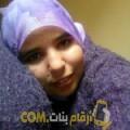 أنا خولة من عمان 27 سنة عازب(ة) و أبحث عن رجال ل الصداقة