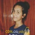 أنا نهى من تونس 19 سنة عازب(ة) و أبحث عن رجال ل الصداقة