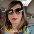 أنا نيمة من الجزائر 39 سنة مطلق(ة) و أبحث عن رجال ل الدردشة